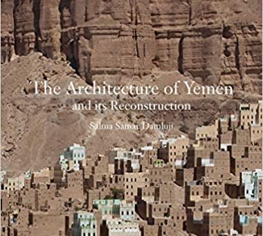 Yemeni Architecture Books