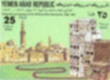 stamp1977.jpg
