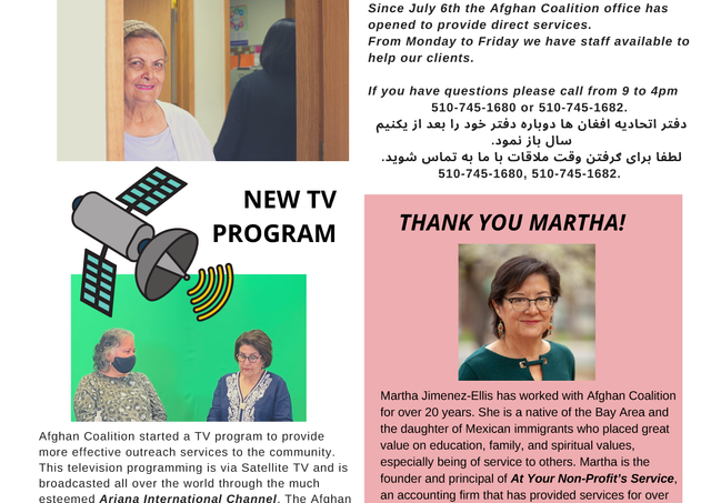Afghan Coalition Newsletter 8,2021_Page_1.png