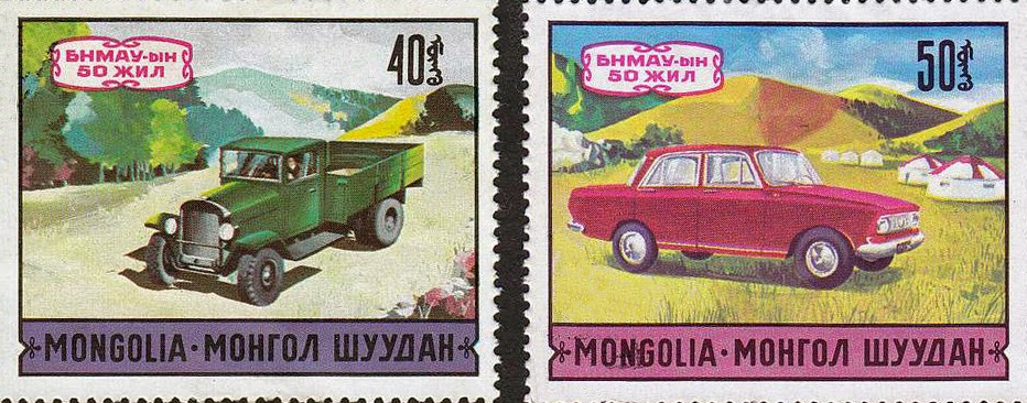 Mongolian Stamps- They Tell a Great Story
