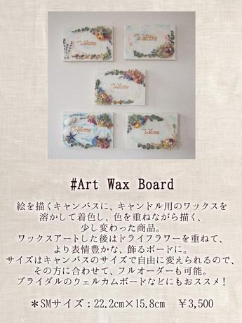 Art Wax Board