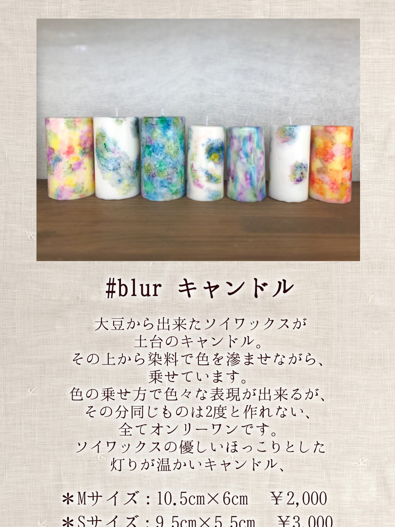 blur Candle