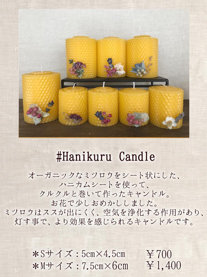 Hanikuru Candle
