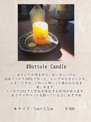 Bottole Candle
