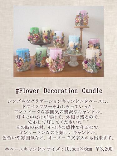 Flower Decoration Candle