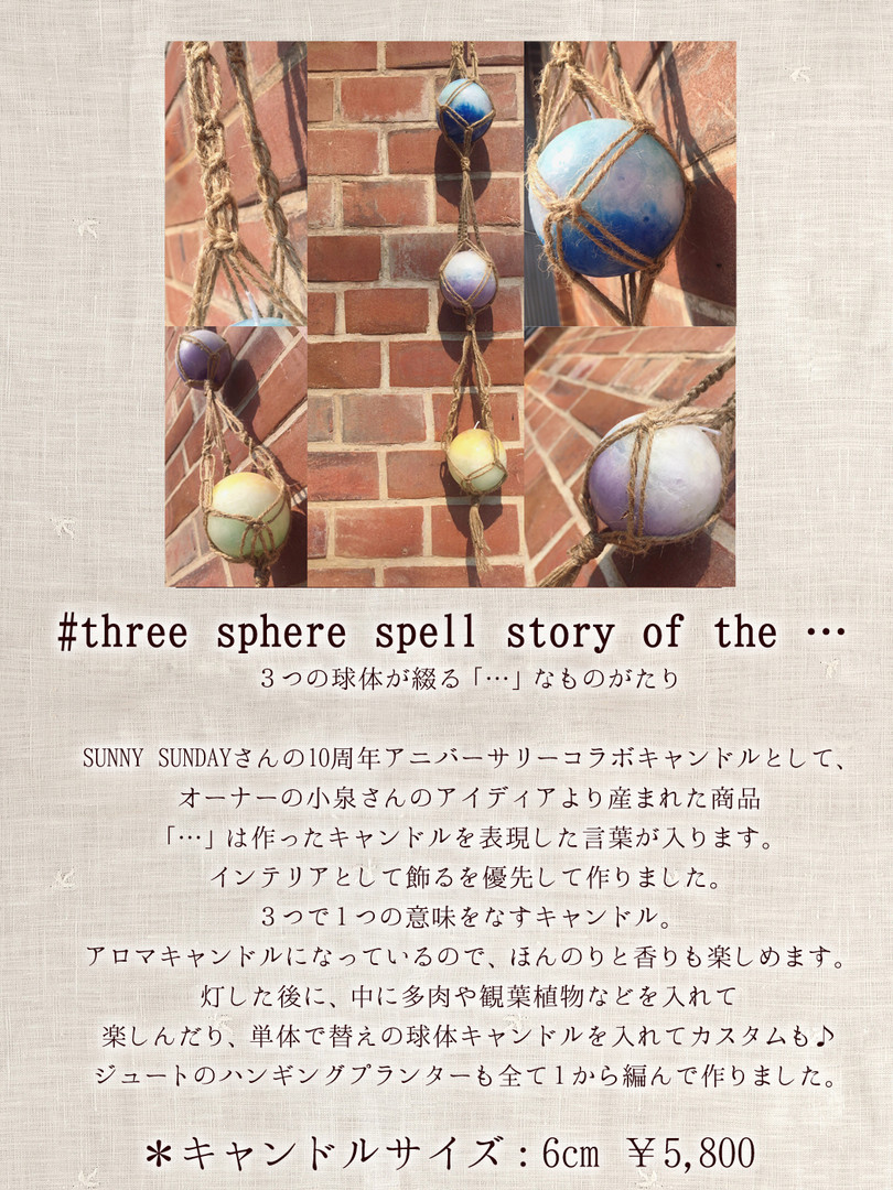three sphere spell story of the…