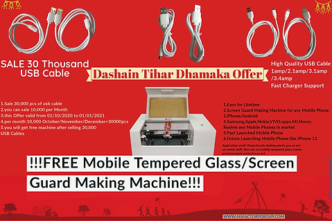 Dashain Dhamaka Offer