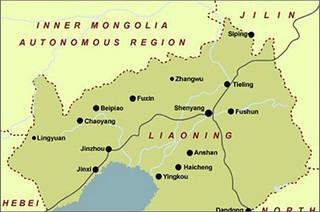 Towards Mongolia