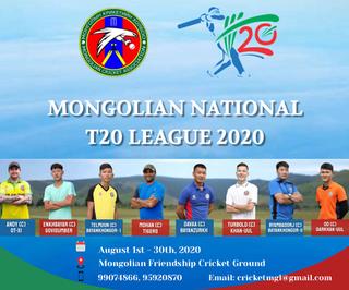 The Mongolian National T20 League is in full swing