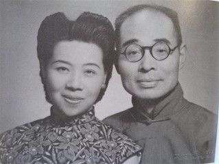 פורמולה 1 - המרוץ הסיני