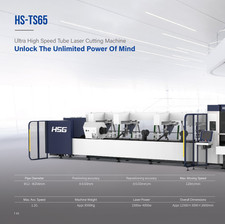 HSG Brochure