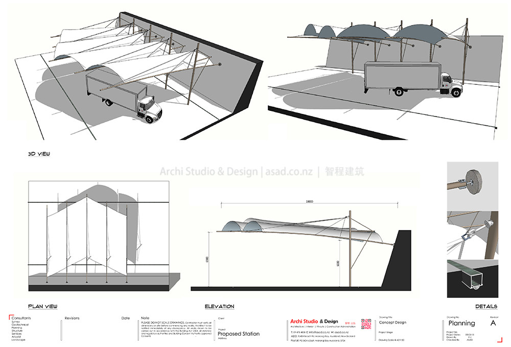 Tensile Structure.jpg