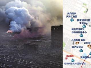 TianJin Blasts 12.08.15