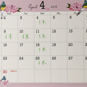 4月の営業日のご案内