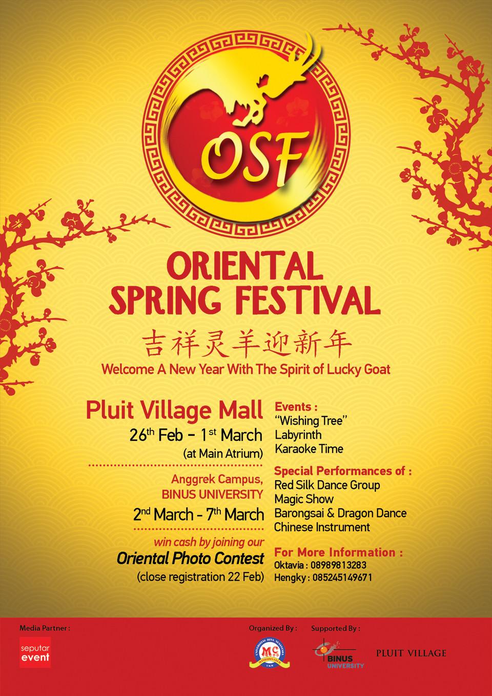 Oriental Spring Festival 2015 1200px.jpg