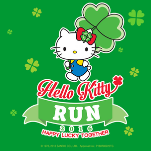 Hello Kitty Run's Debut in Indonesia, 5km fun run, exciting after-run-party and mores!
