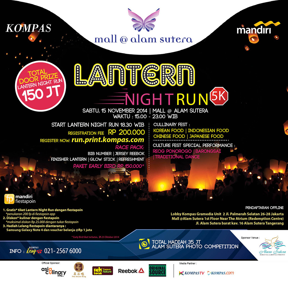 11-15-kompas-lantern-night-run.jpg