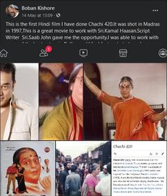Chachi 420 Facebook Media