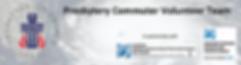 Commuter Volunteer Online Logo.png