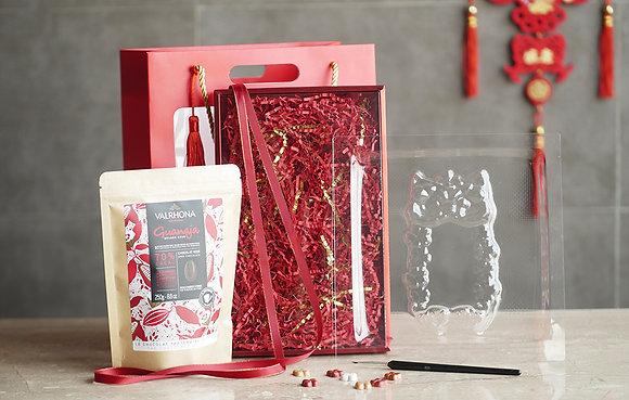 Lunar New Year Chocolate Fai Chun Set 3 (Mould Only)
