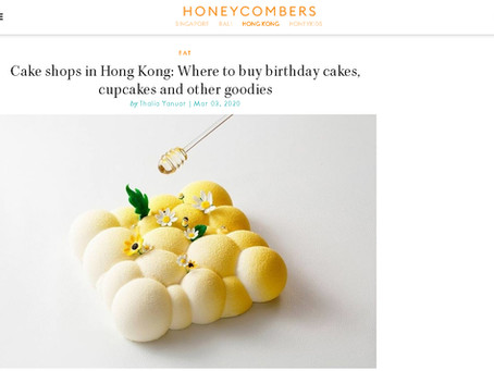 Sugar Me listed in Cake Shops in Hong Kong: Where to buy birthday cakes, cupcakes and other goodies.
