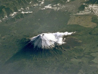 Günün Fotoğrafı / Uzaydan Fuji
