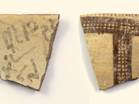 Arkeologlar İsrail'de 3.450 Yıllık Alfabetik Yazıt Buldu