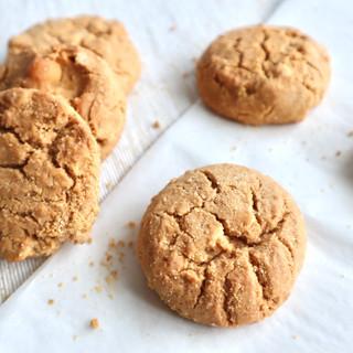 Carmela coffee cookies