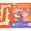 Thumbnail: MiDeer wooden puzzle pirate boat jigsaw Princess Princess puzzle board toys