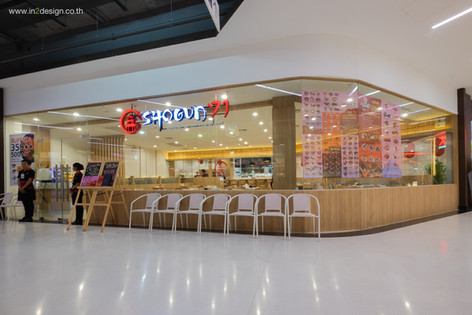 shogun71 ร้านอาหารญี่ปุ่น