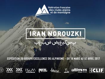 Iran Norouzki project