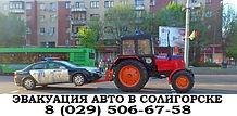 traktor_gai.jpg