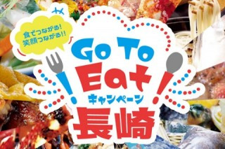 Go to eat 長崎