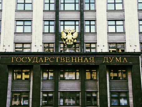 Госдума рассмотрит законопроект об ограничении деятельности коллекторов   в РФ на заседании 12 апрел