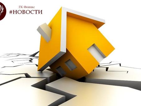 Минюст предлагает разрешить уплотнять должников в единственном жилье