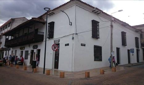 La casa de la familia de Águeda fue construida durante la segunda mitad del siglo XVI.