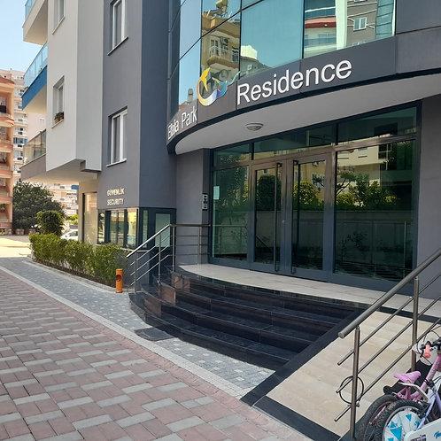 Квартиры 2+1 в Eftalia Park Residence в Алания Махмутлар - 201280