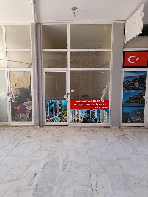 Помещение на ул. Ататюрка 200 000 TL- 401005