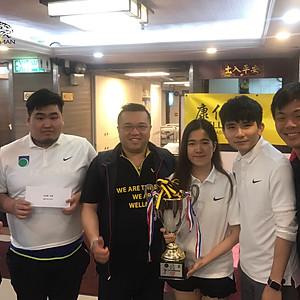 第一屆康仁羽毛球團體錦標賽 - 頒獎晚宴