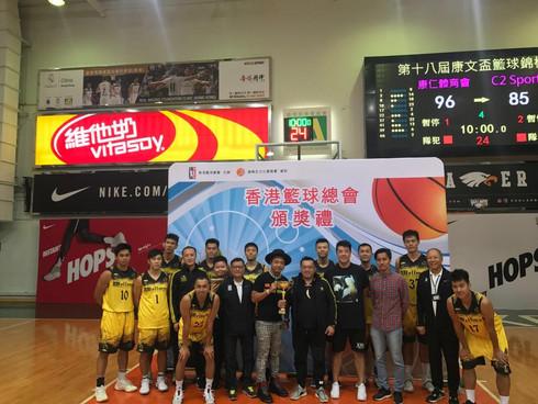 2013-2020 康仁體育會男子籃球隊01.jpg