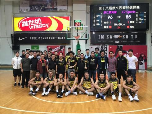 2013-2020 康仁體育會男子籃球隊04.jpg