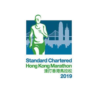 hkmarathon-2019