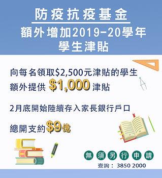 16_Fund_student_3.jpg