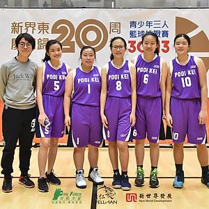2017新界東慶回歸20周年青少年3人籃球挑戰賽 (沙田)