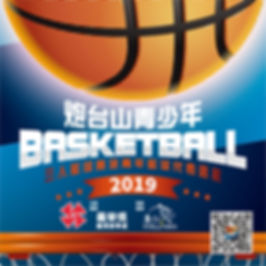 Fortress Hill 3on3 poster.jpg