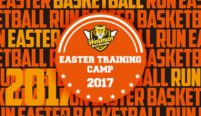 EASTER BASKETBALL DAY CAMP