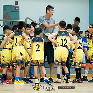 17th LCSD Cup Basketball Championship