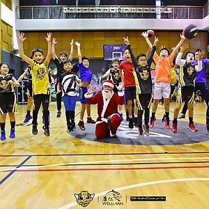 Basketball Christmas Camp