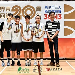 2017新界東慶回歸20周年青少年3人籃球挑戰賽 (西貢及將軍澳區)