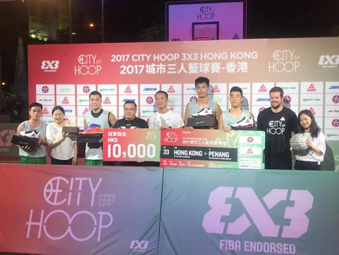 2017City Hoop 3x3 城市三人籃球賽03.jpg